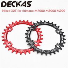 Deckas Круглый 30 T MTB горный велосипед велосипедная Звездочка BCD 96 мм 96bcd для 7-11 скорость для shimano M7000 M8000 M9000 Адреналин