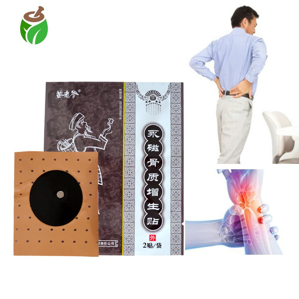 2Packs/12pcs Magnetic Plaster Hyperosteogeny Pain Relieving Patches Osteoarthritis Knee Hyperostosis Hyperplasia Joint Treatment