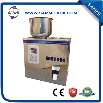 2-200g small dry spice powder filler machine with weighing computer intelligence racking machine