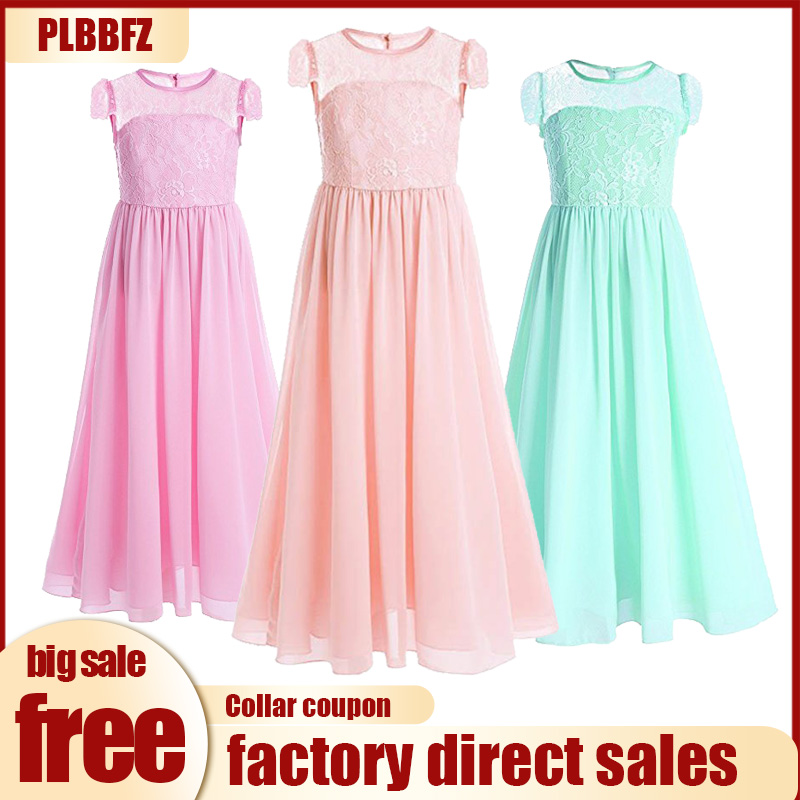 Retail Lace Sleeves Elegant Kid   Girls   Wedding   Dress   Heart Neck   Girls   Floor-Length Charming Chiffon   Girls   Evening   Dress   lace005