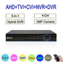 New XMeye 4CH 4Channel 5MP Hybrid Coaxial WIFI 6 in 1 XVI TVI CVI NVR AHD CCTV DVR Surveillance Video Recorder Free Shipping