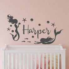 Mermaid Wall Decal Personalized Girls Name Mural Baby Nursery Decor Custom Mermaids Vinyl Sticker AY1257