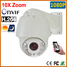 Mini PTZ IP Camera 1080P 2MP 10X Optical Zoom IR Day/Night Vison Security Network CCTV Surveillance High Speed Dome Camera