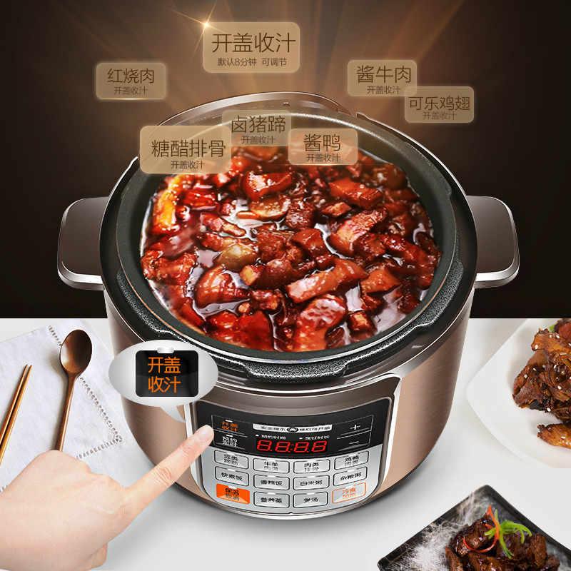 Autocuiseurs électriques autocuiseur électrique double bile cuiseur à riz autocuiseur haute pression 3-4 personnes nouveau