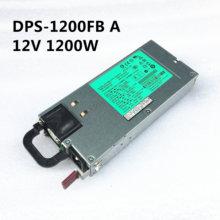 DL580G5 12 24v サーバ用電源 DPS 1200FB 438202 001 441830 001 440785 001 12V 100A 1200 スイッチング電源 100% 厳格なテスト