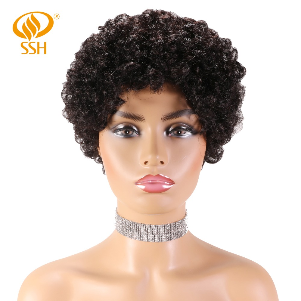 SSH Non-Remy Hair Short Human Hair Wig 130% Density Curly Wigs For Women Machine Made