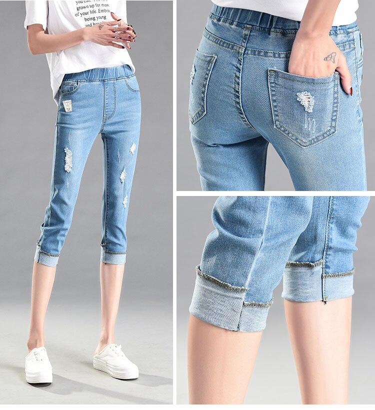 Woman Summer Capris Denim Jeans Elastic Waist Pencil Pants Big Size Female Skinny Jeans Trousers Ripped Jeans Femme Pantalon D23