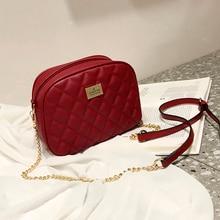 PU Leather Small Chain Messenger Bag Handbag Shoulder Bag Ladies Crossbody Bags For Women 2019 mini Bolsa Feminina Bolsos Mujer недорго, оригинальная цена
