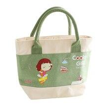 Портативный хлопок холст фольги изоляция обеда сумки, Япония Южная Корея мультфильм девушка Охладитель Мешок тепловой пакет для детей