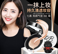 Women Cream Pro Air Cushion BB Cream Concealer Moisturizing Foundation Nude Makeup Bare Strong Whitening Face Beauty Makeup