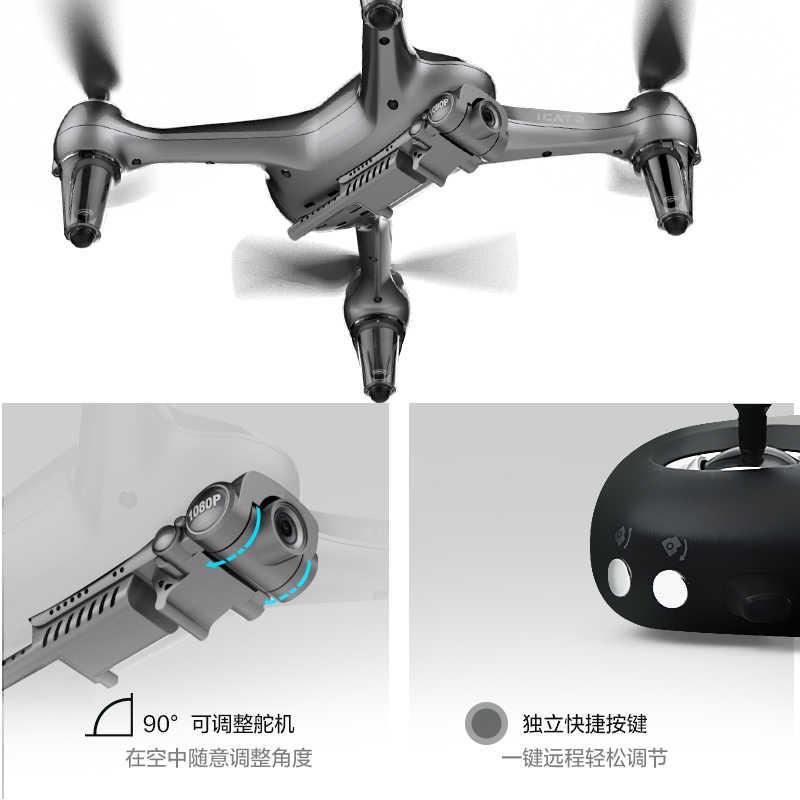 SMRC المهنية طائرات رباعية طائرات بدون طيار لتحديد المواقع مع كاميرا HD 4K طائرة مزودة بجهاز للتحكم عن بُعد كوادكوبتر سباق هليكوبتر تتبع لي x برو سباق درون