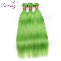 Dorisy שיער אדם ברזילאי ישר שיער Weave חבילות תוספות שיער רמי צבע ירוק דשא 3 עסקת חבילות משלוח חינם