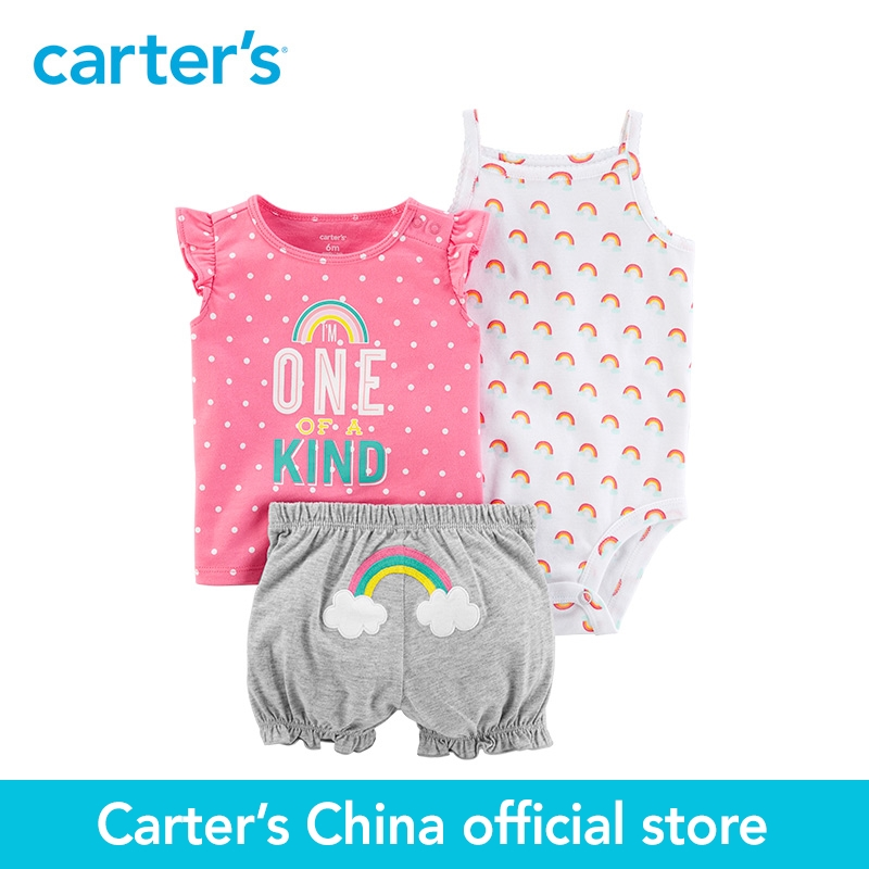 Carters 3-Piece baby children kids clothing Girl Summer rainbow Little Short Set 121I412 ...