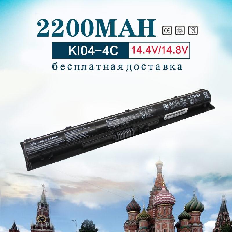 14.4/14.8v Laptop Battery for HP KI04 HSTNN-DB6T HSTNN-LB6S TPN-Q158 TPN-Q160 800050-001 For Pavilion 14-ab011TX 15-ab038TX ki04 battery for hp pavilion 14 15 17 ab000 hstnn lb6s db6t 800049 001 14 8v