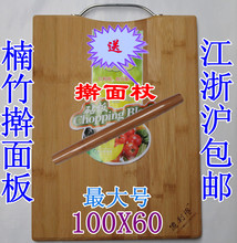 size 70*45*1.8 cm Extra large panel nampula chopping block cutting board kitchen knife plate cutting board blades