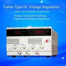 все цены на Direct Adjustable Regulated Supply ajustable 120V 5A Switching Mode laboratory Power Experiment Repair Ageing Test DC regulator