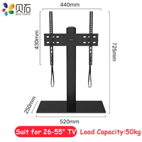 Universal TV Table Monitor Base Stand Stable and Safety TV Floor Stand for Plasma LED LCD TV 26 to 55 up to 110lbs