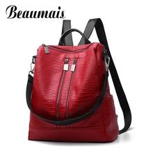Beaumais искусственная кожа рюкзаки студент рюкзаки для девочек-подростков двойной молнии кожаные рюкзаки Mochila школьные сумки DB6032