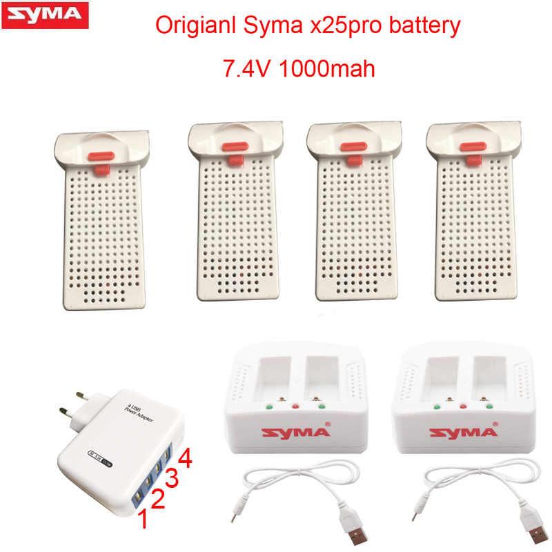 SYMA X25pro RC Дрон батарея RC Квадрокоптер Запчасти Аксессуары 7,4 В 1000 мАч для x25 pro зарядное устройство чехол + адаптер ЕС (4USB порты)