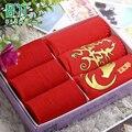 BIZHU 2016 Moda ropa interior Roja Atractiva de las mujeres bragas Inconsútiles pantalones Salud caja de regalo Transpirable Calzoncillos ropa interior mujer
