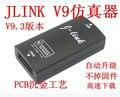 Envío Libre V9 JLI J-el ENLACE de apoyo emulador ARM A9A8 V9.3 de alta velocidad velocidad de descarga