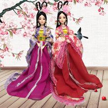1c31ab35b6cc8 High Quality Chinese Princess Doll-Buy Cheap Chinese Princess Doll ...