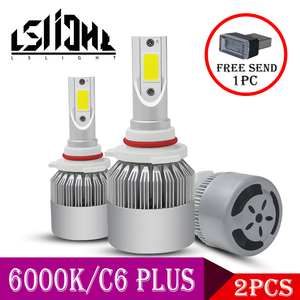 Image 1 - LSlight reflektor samochodowy LED H4 H7 H11 H1 H8 9005 9006 880 H27 9004 9007 H13 9012 HB2 HB3 HB4 ledowa żarówka samochodowa 12V 55W 6000K 12000LM