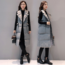 Cotton vest female medium-long down cotton-padded jacket autumn and winter waistcoat female winter thickening thermal fashion