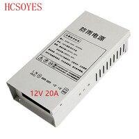1 pcs 12V 20A 240W RainProof 12v 2811/ws2811/5050 Regulated Switching Power Supply outdoor power CCTV PSU AC90 240V