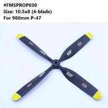 FMS 980mm 0.98m P-47 P47 Razorback Propeller 10.5*8 inch 4 blade FMSPROP030 RC Airplane Model
