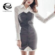 Designer Career Dress