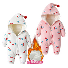 LISM 2019 infant boy girl long winter newborn baby clothes