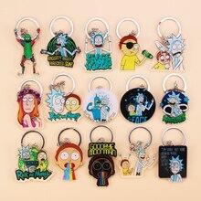 Sevimli Anime karikatür Rick ve Morty anahtarlık akrilik anahtarlık kadın ve erkek çocuklar anahtarlık hediye Porte Clef