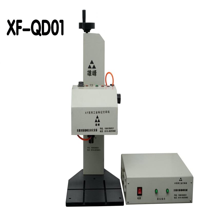 1PC automatic pneumatic marking machine,aluminum cutting machine,metal parts engraving machine,label embosser automatic metal nameplate marking machine