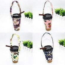 Сумка-переноска для бутылки с водой, чашка с молоком, чашкой, чашкой кофе, чехол-сумка с ремешком, мягкая сумка-переноска для бутылки с водой
