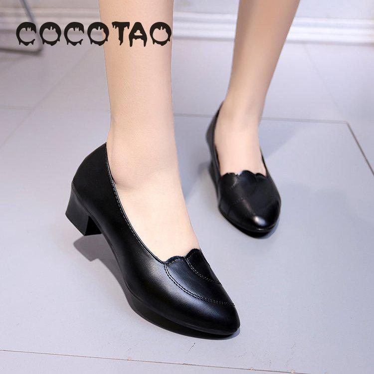 High-heeled Women's Low-heeled 3cm Middle-aged Mother's Single Shoes Leather New Spring And Autumn Shallow Round Head Comforta