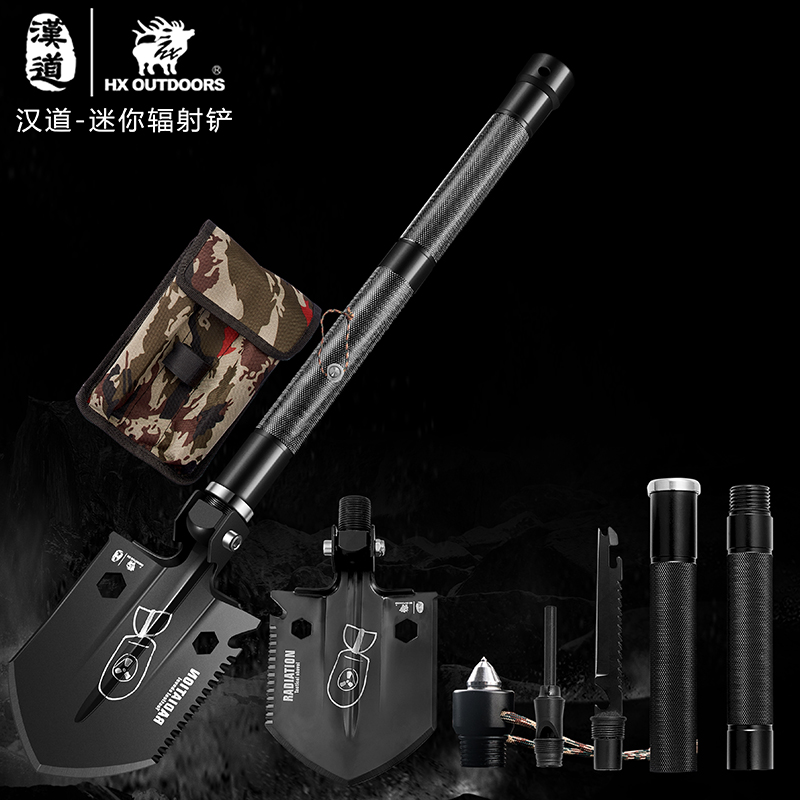 HX OUTDOORS Mini Radiation Survival Shovel Camping Hunting Outdoor Tool Multifunction Hand Tools Garden spade,snow, shovel camping steel shovel with slingshot hunting outdoor hiking garden shovel survival trowel tools pick saw hunting knife edc tools