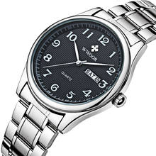 2018 New Brand Men Watch Date Day Stainless Steel Relojes Hours Clock Dress Casual Quartz Watchs Sport Wristwatch Number Father(China)