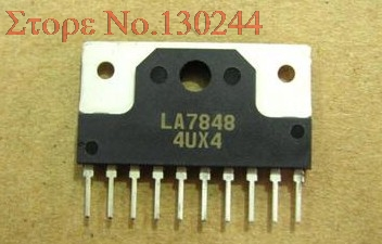 4pcs/lot LA7848 7848 ZIP-10 In Stock