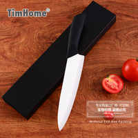 Timhome 7 inch professional chef knife kitchen ceramic knife for cutting boneless meat