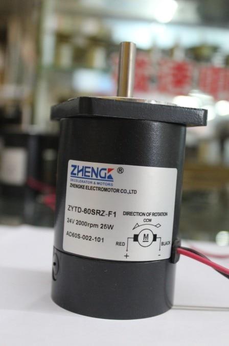 Motor permanent magnet dc motor zytd-60srz-f1 цены