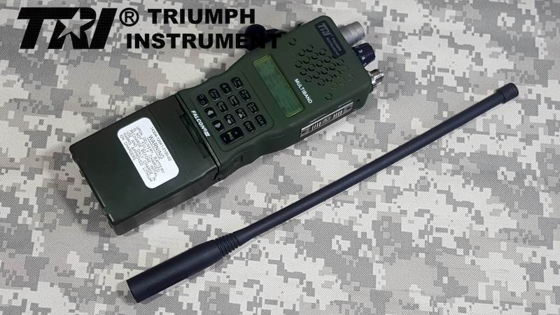 TRI AN/PRC-152 Aluminum Walkie-Talkie MULTIBAND 10w IPX-7 Metal PRC 152