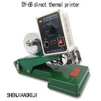 DY-6B Manual Direct Thermal Constant Temperature Color Band Code Machine Print Production Date Printing Machine Carbon Band Tool