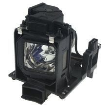 Лампа для проектора премиум класса с корпусом