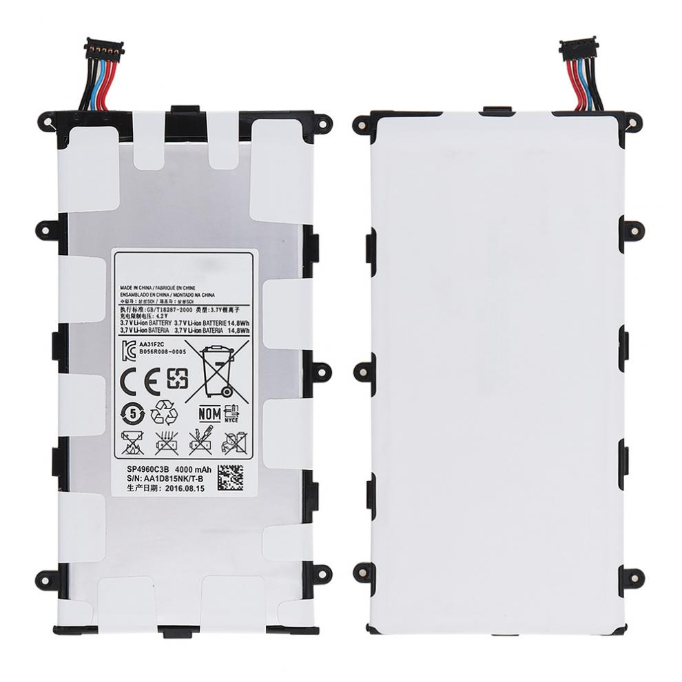 3.7V 4000mAh Rechargeable Built-in Li-ion Replacement Battery for Samsung GALAXY Tab 2 7.0 GT P3100 P3110 P3113 P6200 P6210