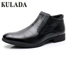 KULADA nowe męskie buty wiosna i jesień botki skórzane buty mężczyzn zamek boczne buty mężczyźni biznes Oxford buty mężczyzn sukienka klasyczne buty tanie tanio Podstawowe ANKLE Stałe Dla dorosłych Krótki pluszowe Szpiczasty nosek Zima Med (3 cm-5 cm) B11-6 Pasuje prawda na wymiar weź swój normalny rozmiar