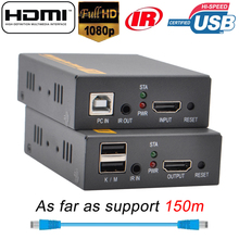 2018 150m HDMI USB Extender RJ45 IP Network KVM Over IP Extender Over Cat5 Cat5e Cat6 HDMI KVM Extender With  Wide IR By UTP/STP