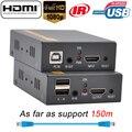 2018 150m HDMI USB Extender RJ45 IP Network KVM Over IP Extender Over Cat5 Cat5e Cat6 HDMI KVM Extender With Wide IR By UTP/STP