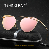 Fashion Cat Eye Sunglasses Women Classic Brand Designer Twin Beams Sunglasses Men Coating Mirror Flat Panel