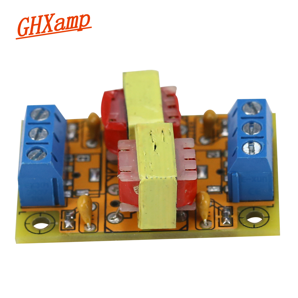For Speaker Stereo Audio Isolator, Common Ground Anti-Jamming, Signal Noise Filter, Computer Audio, Current Acoustic Eliminator